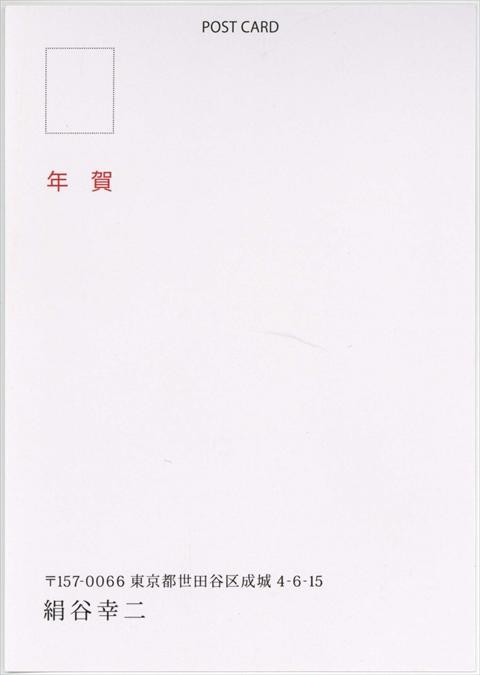 「希望の輝き」絹谷幸二版画展