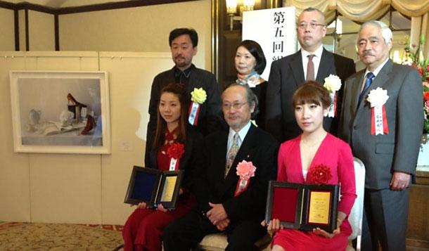 2013受賞者