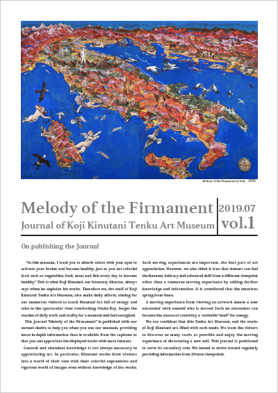 Melody of Firmament_vol.1(English)