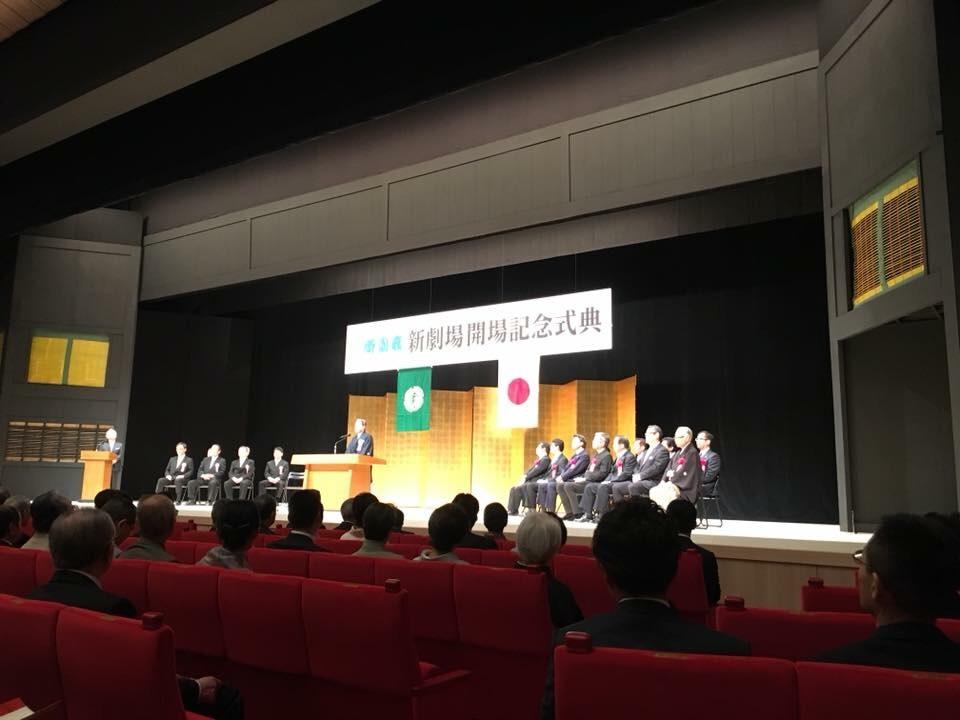 http://kinutani.jp/news/about/20180321d.jpg