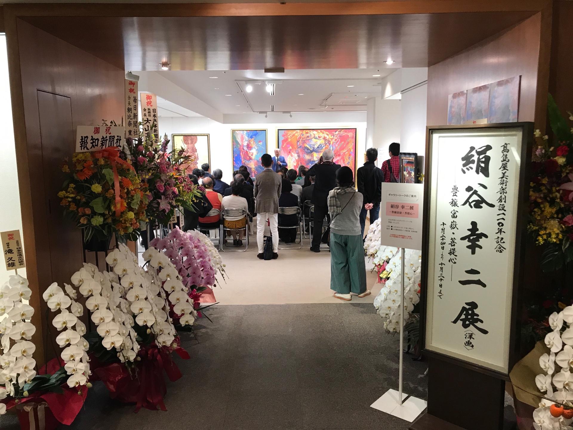 http://kinutani.jp/news/about/20181020d.jpg