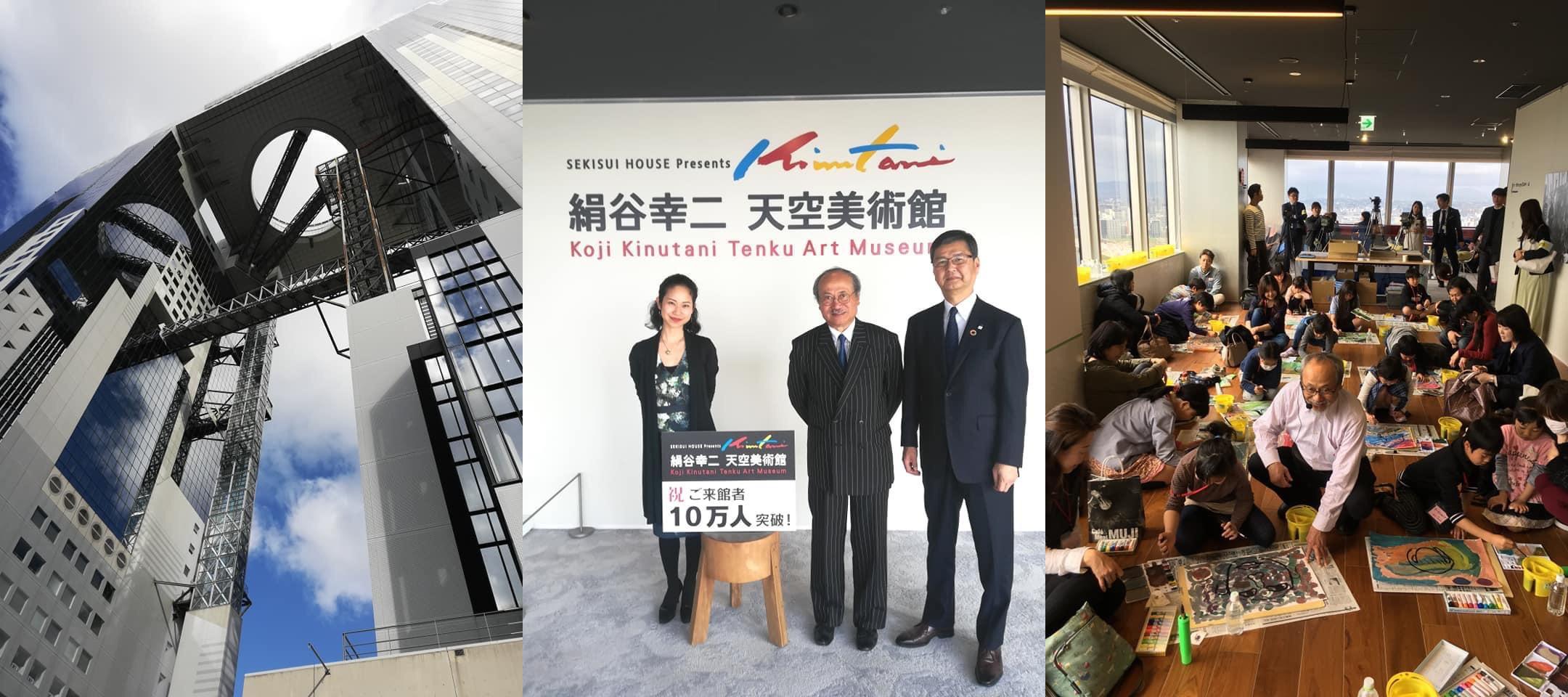 https://kinutani.jp/news/about/20200512.jpg