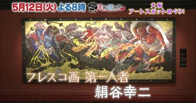 https://kinutani.jp/news/about/S__4399121.jpg