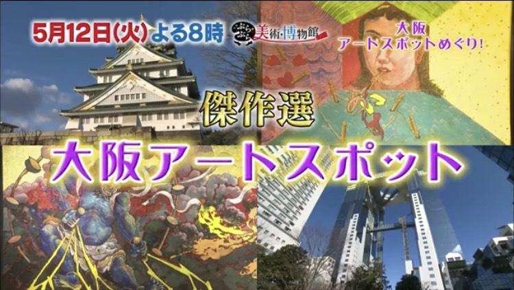 https://kinutani.jp/news/about/S__4399123.jpg